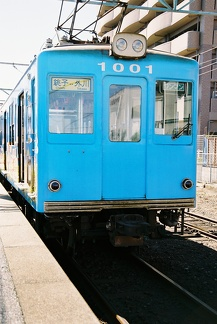 20070812 10