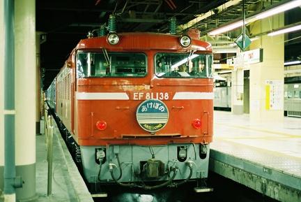 20071007 01
