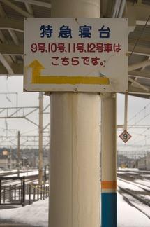 20080229 02