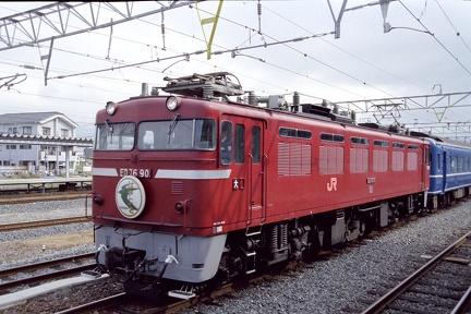 20080505 10