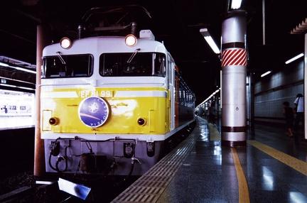 20080815 19