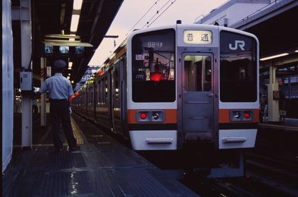 20080831 12