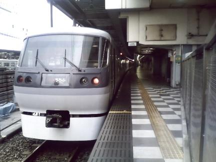 20081024 b01