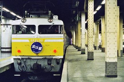 20090705 fuji 02