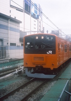 20090719 h05
