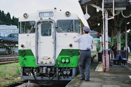 20090720 15