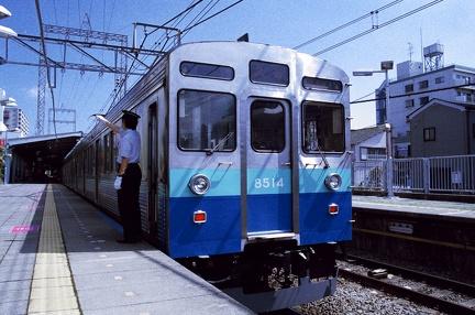 20090906 1