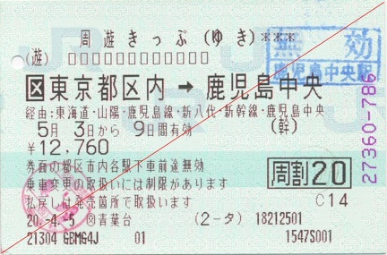 20080503