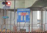 sample_kanagawa